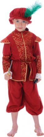 Карнавален костюм - Млад англйски благородник