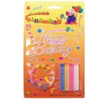 Свещи - Комплект 16бр. и надпис Happy Birthday
