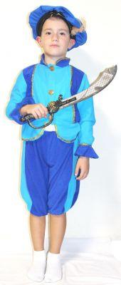 рнавален костюм - Благородник 2