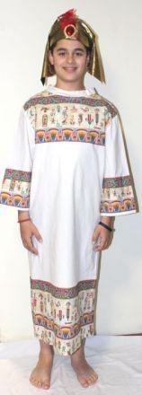 Египетско момче