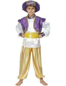 Детски костюм - Аладин