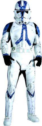 Детски костюм - Трупер войник -Междузвезни войни / Star Wars /