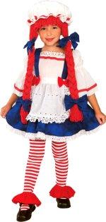 Детски костюм - Парцалена кукла