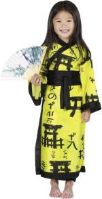 Детски костюм -  Японка