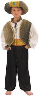 Детски костюм - Али Баба
