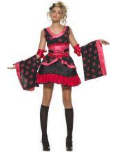 Карнавален костюм Гейша - принцеса / Geisha