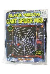 Паяжина черна с паяк 1,65м.