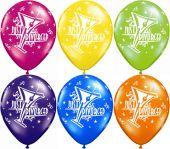 Балони с надпис Просто Разведен (Just Divorced) - асорти 11'' (28см.)