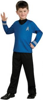Детски костюм - Капитан от Star Trek - син
