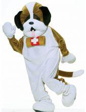 Карнавален маскот костюм - Куче