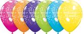 Балони с надпис Welcome home! асорти  11'' (28см.)
