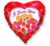 """Сърце фолио с I Love You, рози и мече 18""""- 45 см."""