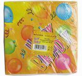 Салфетки с балони 33 x 33 cm.