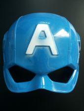 Маска Капитан Америка за деца - Captain America