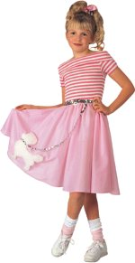 Детски костюм - Елегантно момице от 50s