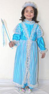 Принцеса - сини райета