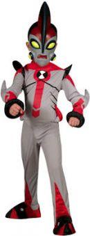 Детски костюм - Ben 10 Way Big Quality