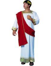 Карнавален костюм Цезар Велики
