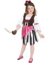 Розова пиратка
