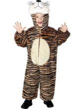 Детски костюм - Тигър